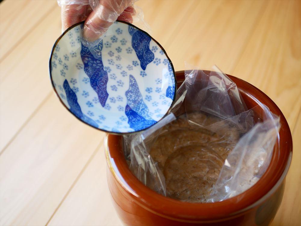 味噌の作り方|容器に詰める